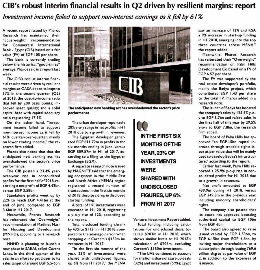 Daily News 5 Aug P.4 B.jpg