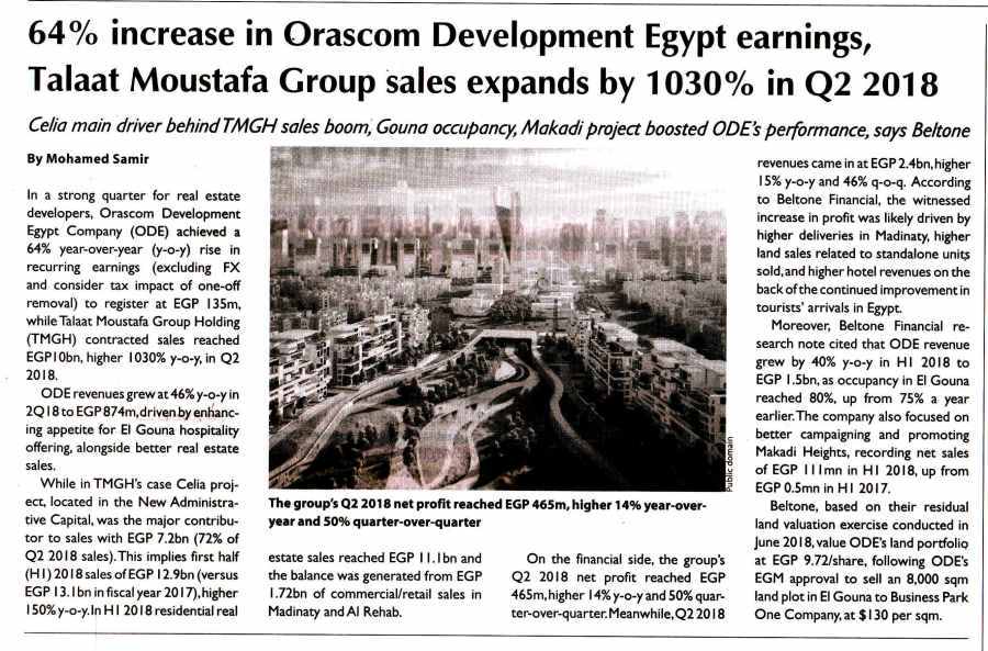Daily News Egypt 15 Aug P.3.jpg