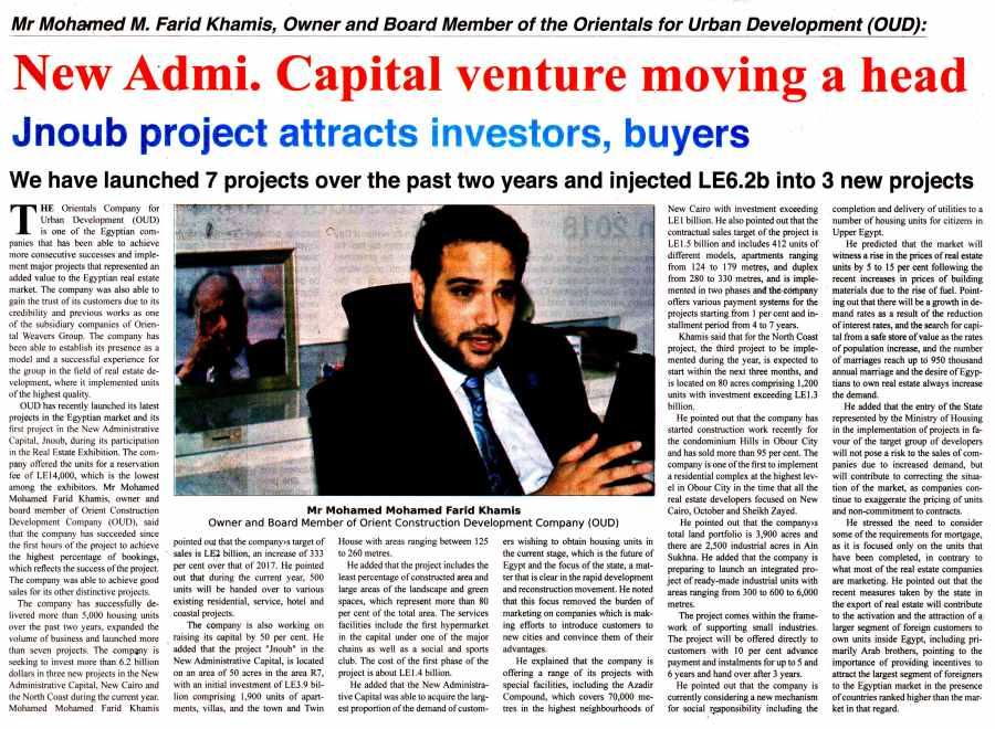 The Egyptian Gazette 1 Aug P.6.jpg