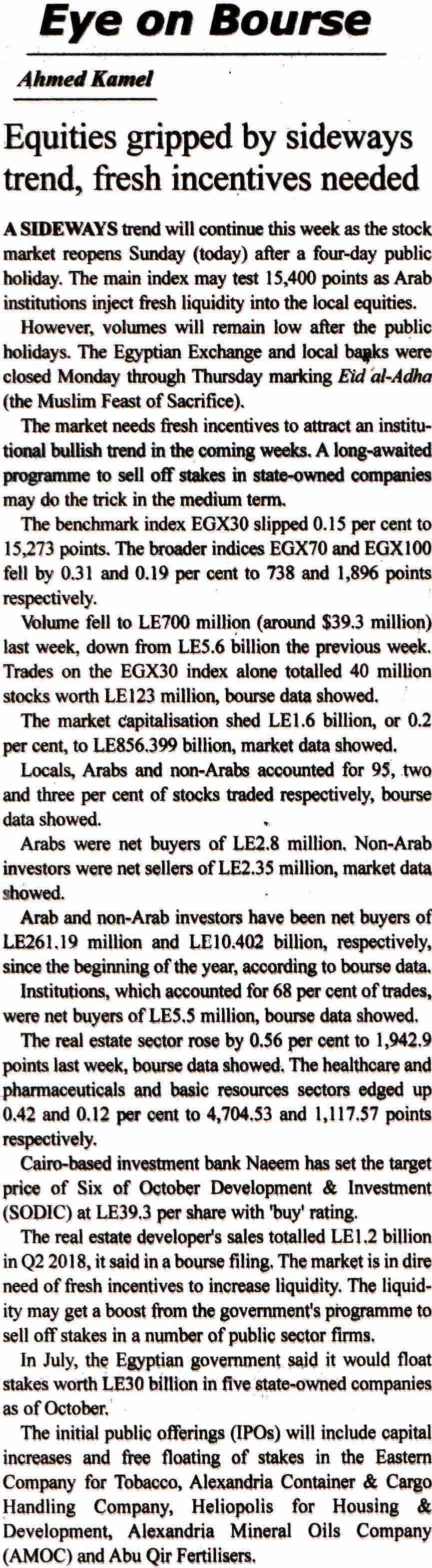 The Egyptian Gazette 26 Aug P.2.jpg