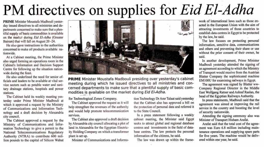 The Egyptian Gazette 8 Aug P.2.jpg