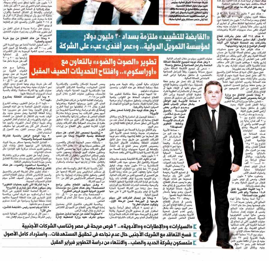 Al Watan 23 Sep PD.4-5