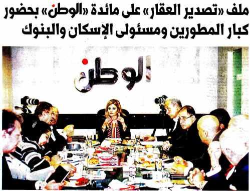 Al Watan 30 Sep PA.6-8