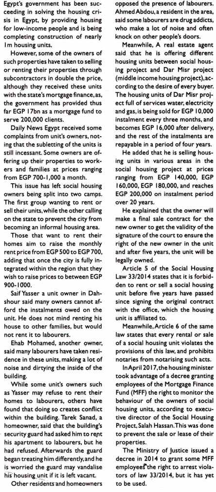 Daily News 24 Sep PB.4