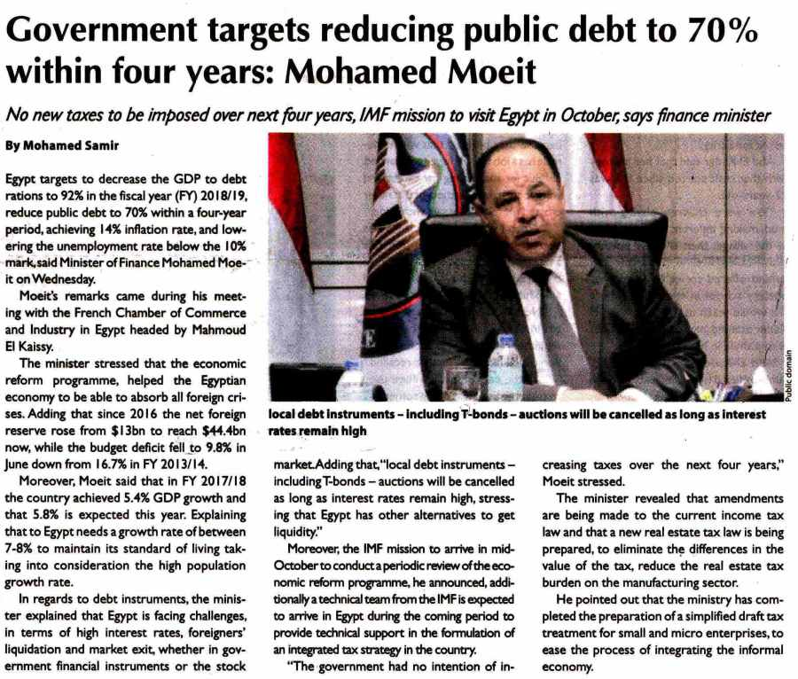 Daily News 27 Sep P.1.jpg