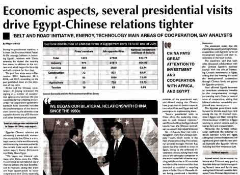 Daily News 3 Sep PB.1-4