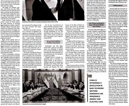 Daily News 3 Sep PC.1-4