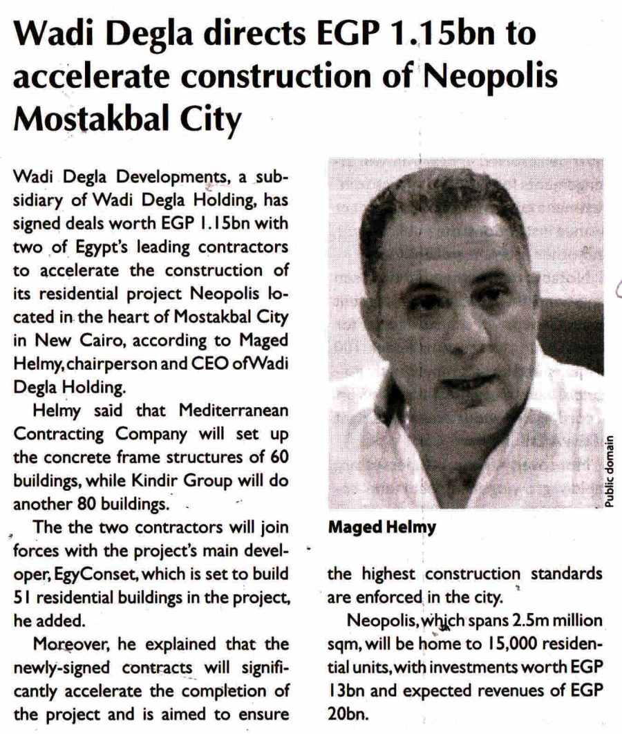 Daily News 6 Sep P.3.jpg
