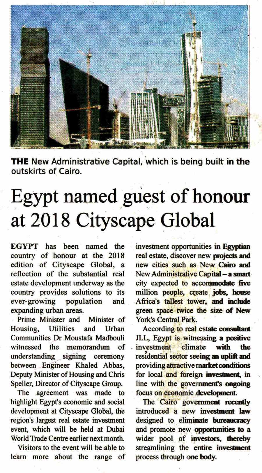 The Egyptian Gazette 16 Sep P.1.jpg