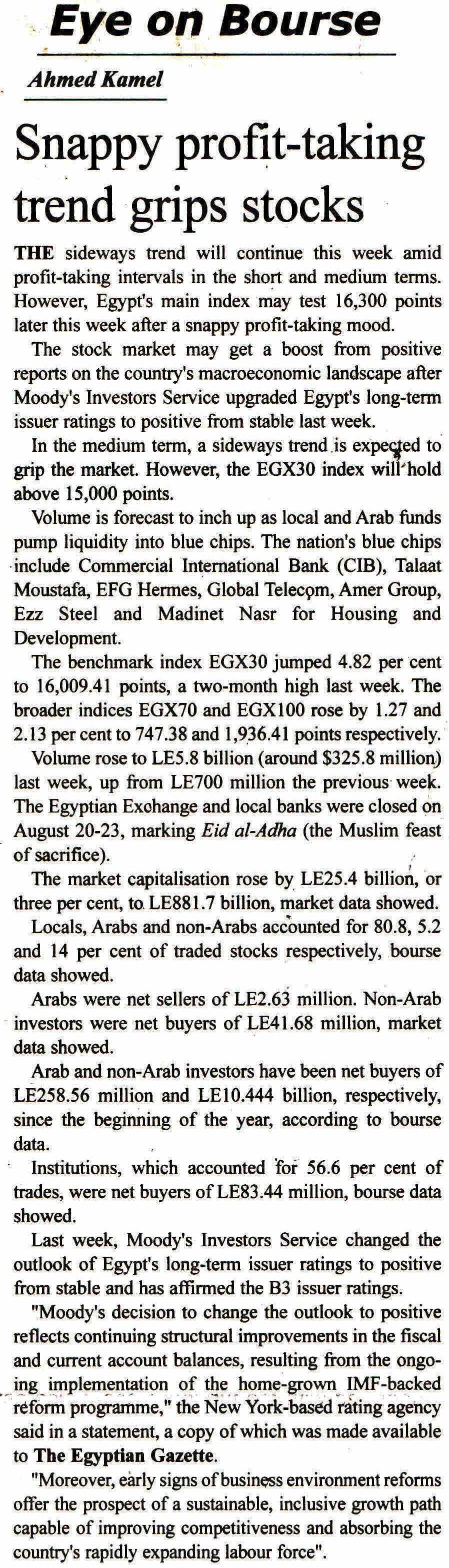 The Egyptian Gazette 2 Sep P.2.jpg